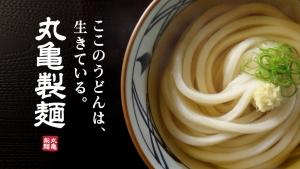 青野楓 丸亀製麺 「ここのうどんは、生きている。」篇0029