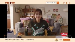 新垣結衣 日清チキンラーメン「0秒チキンラーメン 」篇0001