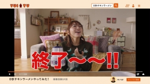 新垣結衣 日清チキンラーメン「0秒チキンラーメン 」篇0010