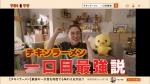 aragakiyui_yuichiki_saikyo_005.jpg