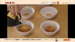 aragakiyui_yuichiki_saikyo_016.jpg
