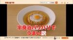 aragakiyui_yuichiki_saikyo_026.jpg