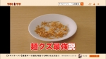 aragakiyui_yuichiki_saikyo_028.jpg