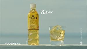 新木優子 キリン 午後の紅茶レモンティー0012