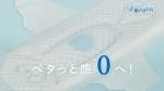 有村架純 elis Megami 素肌のきもち「たまご」篇0015
