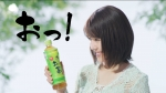 有村架純 伊藤園 お~いお茶 「世界のお茶」篇0011