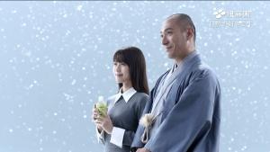 有村架純 伊藤園 お~いお茶 「ぬくもりをつなぐもの」篇0011