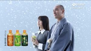 有村架純 伊藤園 お~いお茶 「ぬくもりをつなぐもの」篇0012