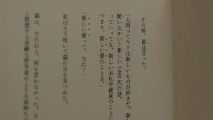 芦田愛菜 Y!mobile「はじまり」篇0002