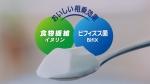 ayaseharuka_bifix_daisuki_012.jpg