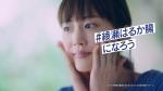 ayaseharuka_bifix_daisuki_014.jpg