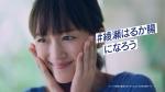 ayaseharuka_bifix_daisuki_015.jpg
