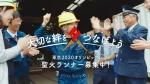 ayaseharuka_nihonseimei_runner_020.jpg