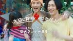 ayaseharuka_nihonseimei_runner_021.jpg