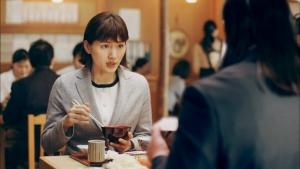 綾瀬はるか/日本生命 みらいのカタチ だい杖ぶ「わかっちゃいるけど。」篇0002