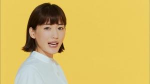 綾瀬はるか/日本生命 みらいのカタチ だい杖ぶ「わかっちゃいるけど。」篇0013