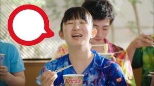 早田ひな/マルちゃん クッタ「卓球・早田ひなへ差し入れ」篇0015