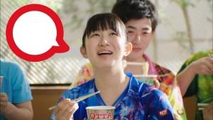早田ひな/マルちゃん クッタ「卓球・早田ひなへ差し入れ」篇0016