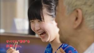 早田ひな/マルちゃん クッタ「卓球・早田ひなへ差し入れ」篇0021