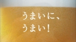 danrei_kinmugi_edamame20190710-170406-040.jpg
