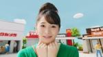 傳谷英里香 楽天ポイントカード 「えるお店どんどん増えてます!」0008