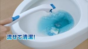 Erica Suzuki スクラビングバブル「流せるトイレブラシ」0010