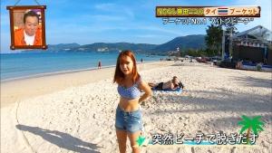 藤田ニコル/7つの海を楽しもう!世界さまぁ~リゾート20181124_0022