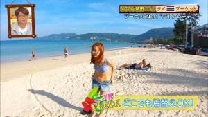 藤田ニコル/7つの海を楽しもう!世界さまぁ~リゾート20181124_0025