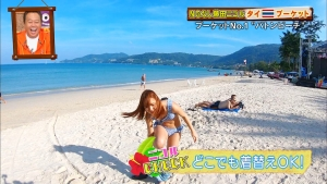 藤田ニコル/7つの海を楽しもう!世界さまぁ~リゾート20181124_0026