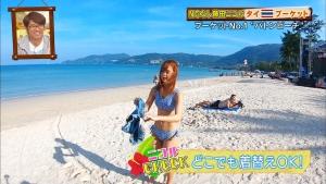 藤田ニコル/7つの海を楽しもう!世界さまぁ~リゾート20181124_0027