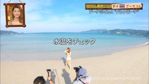 藤田ニコル/7つの海を楽しもう!世界さまぁ~リゾート20181124_0030