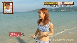 藤田ニコル/7つの海を楽しもう!世界さまぁ~リゾート20181124_0032