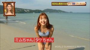 藤田ニコル/7つの海を楽しもう!世界さまぁ~リゾート20181124_0069