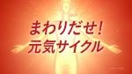 タケダ アリナミンA 「できるを増やす」篇0005