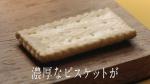 深田恭子 ビスコ 「朗読劇」篇0005