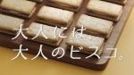 深田恭子 ビスコ 「朗読劇」篇0010