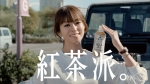 fukadakyoko_gogomilk_ura_009.jpg