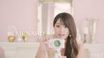 fukadakyoko_menard_skin_fukada_001.jpg