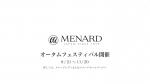 fukadakyoko_menard_skin_fukada_017.jpg