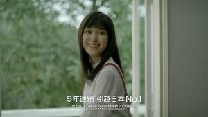 福本莉子 サカイ引越センター0005