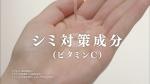 蒲生麻由 ケシミン浸透化粧水 「またシミ」篇 0006
