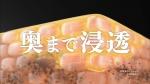 蒲生麻由 ケシミン浸透化粧水 「またシミ」篇 0009