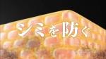 蒲生麻由 ケシミン浸透化粧水 「またシミ」篇 0010