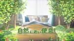 権藤朱実 タケダ漢方便秘薬「自然に近い便意」篇0007