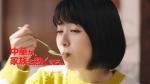 hamabeminami_cookdo_chinjao_024.jpg