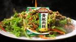 hamabeminami_cookdo_chinjao_029.jpg