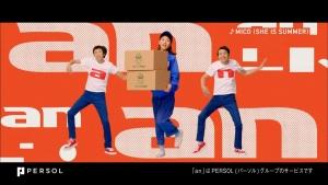 浜辺美波/パーソル an「バイトデビューは『an』があんじゃん!どーもー、an ガールズです」篇0003