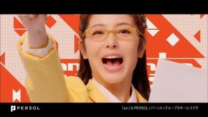 浜辺美波/パーソル an「バイトデビューは『an』があんじゃん!どーもー、an ガールズです」篇0004