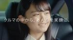 濵尾咲綺 デンソー「DENSO WORLD 発見編 0020