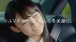 濵尾咲綺 デンソー「DENSO WORLD 発見編 0021